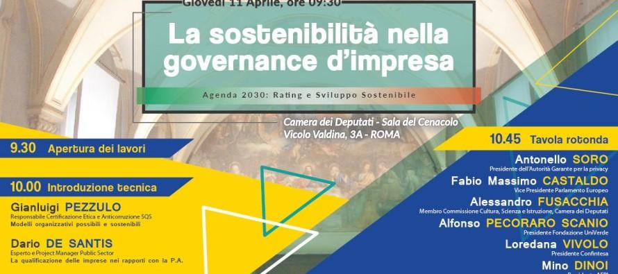 La sostenibilità nella governance d'impresa: il convegno giovedì 11 aprile a Roma